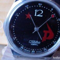 Relojes: RELOJ RUSO SLAVA CCCP - URSS CUARZO. Lote 189916481