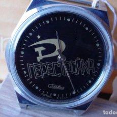 Relojes: RELOJ RUSO UNION SOVIETICA PERESTROIKA SLAVA CUARZO. Lote 80110797