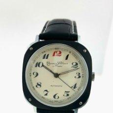 Relojes: CUERVO Y SOBRINOS VINTAGE C.1950. Lote 97968827