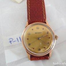 Relojes: RELOJ DE PULSERA MOVADO DE ACERO Y ORO. Lote 110017171