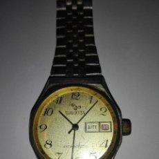 Relojes: RELOJ ANTIMAGNETIC GAVIOTA. Lote 112781351