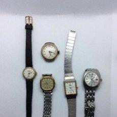 Relojes: LOTE ANTIGUOS RELOJES SEÑORA MARCAS SEIKO- FORTIS- IRIDE- THERMIDOR- LOTUS (NO FUNCIONAN). Lote 113079523