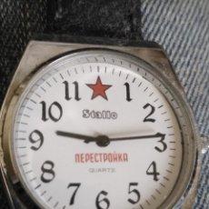 Relojes: RELOJ PLATEADO MARCA STALLO NEPECTPOHKA QUARTZ. Lote 114164251