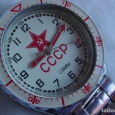 Relojes: RELOJ RUSO SLAVA CUARZO, ÉPOCA SOVIETICA. Lote 115108727