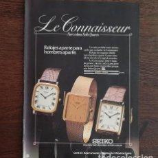 Relojes: RECORTE PRENSA PUBLICIDAD RELOJ SEIKO QUARTZ LE CONNAISSEUR 28X21 CMS. GERESA. Lote 131029996