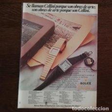Relojes: RECORTE PRENSA PUBLICIDAD RELOJ ROLEX CELLINI 28X21 CMS. . Lote 131030064