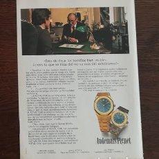 Relojes: RECORTE PRENSA PUBLICIDAD RELOJ AUDEMARS PIGUET 28X21 CMS. . Lote 131030096