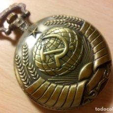 Relojes: RELOJ PARTIDO COMUNISTA URS.. Lote 136435930