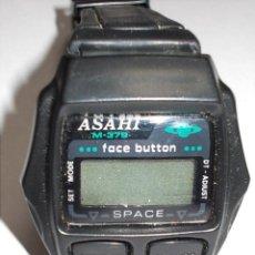 Relojes: RELOJ DE LA FIRMA ASAHI SPACE. Lote 210282982