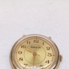 Relógios: RELOJ RAKETA QUARTZ. Lote 178059037