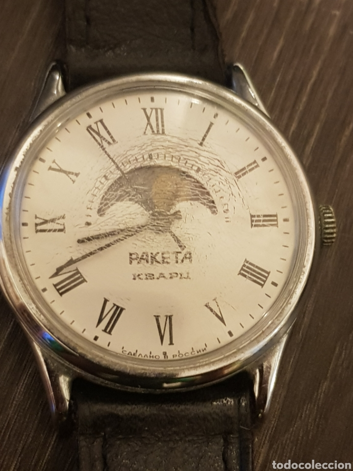 RELOJ RUSO PAKETA (Relojes - Relojes Actuales - Otros)
