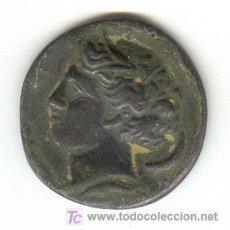 Reproducciones billetes y monedas: COPIA DE UN DECADRACMA GRIEGO DE SIRACUSA SICILIA. Lote 23729603