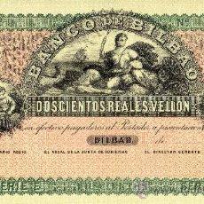 Reproducciones billetes y monedas: 5 FACSÍMILES BILLETES DEL BANCO DE BILBAO. EDITADOS EN EL CENTENARIO 1932. REALES DE VELLON. FOTOS. Lote 107176058
