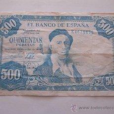 Reproducciones billetes y monedas: BILLETE DE 500 PESETAS 22 JULIO 1954. IMITACIÓN REPRODUCCIÓN DE 28X18 CM., IMPRESO POR AMBOS LADOS.. Lote 27487558