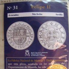 Reproducciones billetes y monedas: MONEDA ESPAÑOLA. 4 ESCUDOS DE FELIPE II. SEVILLA. CON BAÑO DE ORO. REPRODUCCIÓN EL PAÍS. . Lote 157231830