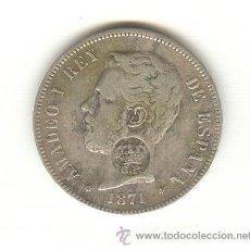 Reproducciones billetes y monedas: RESELLO GOBIERNO PORTUGUES BONITA COPIA EN PLATA DE UN DURO DE AMADEO I MARCA DE JOYERO EN EL CANTO. Lote 21971164