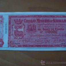 Reproducciones billetes y monedas: BILLETE 50 CENTIMOS CONSEJO MUNICIPAL DE GUADALAJARA 1937 REPRODUCCION. Lote 16599983