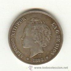 Reproducciones billetes y monedas: BONITA COPIA DE UN DURO DEL AÑO 1893 ALFONSO XIII. Lote 23117253