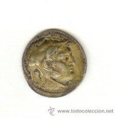 Reproducciones billetes y monedas: COPIA DE UN TETRADRACMA DE SELEUKOS I DIÁMETRO: 27 MM. . Lote 56191532