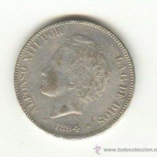 Reproducciones billetes y monedas: 12- CINCO PESETAS ALFONSO XIII AÑO 1894 COPIA EN METAL BLANCO.. Lote 27165066