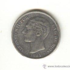 Reproducciones billetes y monedas: 12- COPIA DE LAS CINCO PESETAS AÑO 1881 ALFONSO XII. Lote 27165070