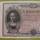 Reproducciones billetes y monedas: BILLETE DE ESPAÑA. FACSÍMIL DE LA FNMT. 400 ESCUDOS. CRISTOBAL COLÓN. MADRID 31 DICIEMBRE 1871. . Lote 160950141