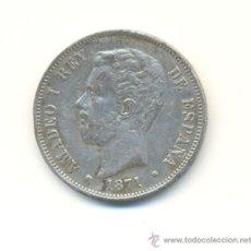 Reproducciones billetes y monedas: 23- BONITAS CINCO PESETAS AÑO 1871 AMADEO I FALSAS DE EPOCA. Lote 26066309