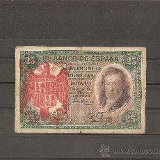 Reproducciones billetes y monedas: 25 PESETAS 1931 RESELLO TAPON ROJO AGUILA IMPERIAL. Lote 297116868