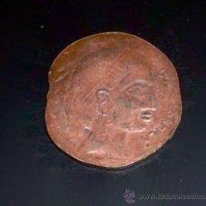 Reproducciones billetes y monedas: REPRODUCCION MONEDA ANTIGUA. Lote 27555923