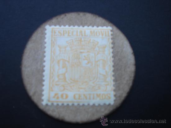 Reproducciones billetes y monedas: CARTÓN MONEDA LOCAL DE IZNÁJAR (CÓRDOBA) -TIMBRE MÓVIL-, CON SELLO 40 CTS DE LA II REP - Foto 2 - 28135144