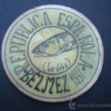 Reproducciones billetes y monedas: CARTÓN MONEDA LOCAL DE BÉLMEZ (CÓRDOBA) -TIMBRE MÓVIL- CON SELLO 25 CÉNTIMOS DE LA II REPÚBLICA ESP. Lote 28138587