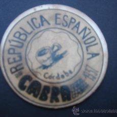 Reproducciones billetes y monedas: CARTÓN MONEDA LOCAL DE CABRA (CÓRDOBA) -TIMBRE MÓVIL-, CON SELLO 2 CTS II REPÚB. MBC+. 1937.. Lote 28142793