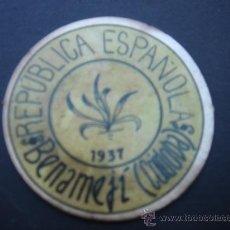 Reproducciones billetes y monedas: CARTÓN MONEDA LOCAL DE BENAMEJÍ (CÓRDOBA) -TIMBRE MÓVIL-, CON SELLO 15 CTS II REPÚB. MBC+. 1937.. Lote 28142822