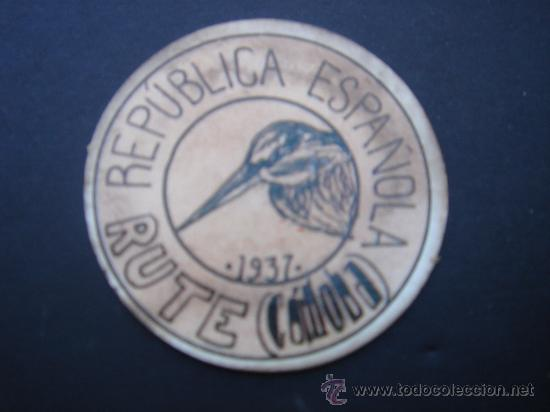 CARTÓN MONEDA LOCAL DE RUTE (CÓRDOBA) -TIMBRE MÓVIL-, CON SELLO 2 CTS II REPÚB. MBC+. 1937. (Numismática - Reproducciones)