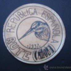 Reproducciones billetes y monedas: CARTÓN MONEDA LOCAL DE RUTE (CÓRDOBA) -TIMBRE MÓVIL-, CON SELLO 2 CTS II REPÚB. MBC+. 1937.. Lote 28146647