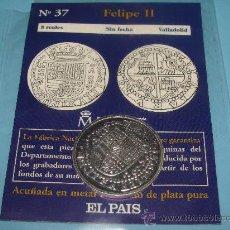Reproducciones billetes y monedas: REPRODUCCIÓN MONEDA DEL SIGLO XVI. FELIPE II. 8 REALES DE PLATA. 37/ 40 REAL A LA PESETA. . Lote 157231773
