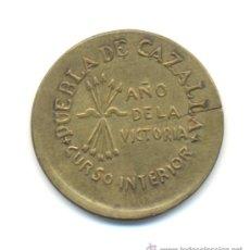 Reproducciones billetes y monedas: CV-10 CÉNTIMOS DE PUEBLA DE CAZALLA EN SEVILLA, COPIA EN LATÓN DE ESTA PIEZA, ES COMO LA ORIGINAL. Lote 30767381