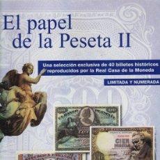 Reproducciones billetes y monedas: REPRODUCCION - EL PAPEL DE LA PESETA II - COL.COMPLETA DE 40 BILLETES - ED.EL PAIS/FNMT - VER FOTO -. Lote 31008198