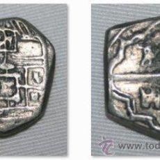 Reproducciones billetes y monedas: MONEDA SIN IDENTIFICAR - PARECE COPIA. Lote 31870181