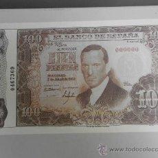 Reproducciones billetes y monedas: REPRODUCCION BILLETE DE ESPAÑA CIEN PESETAS MADRID 7 DE ABRIL DE 1953 BILL-075. Lote 277724433
