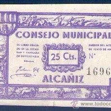 Reproducciones billetes y monedas: CONSEJO MUNICIPAL DE ALCAÑIZ 25 CENTIMOS ROTURA MARGEN INF.. Lote 33514585