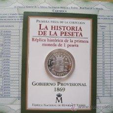 Reproducciones billetes y monedas: REPLICA DE LA PESETA EN PLATA. Lote 34670585