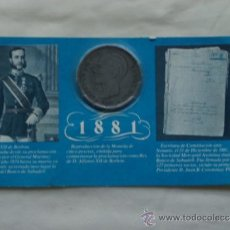 Reproducciones billetes y monedas: REPRODUCCIÓN 1981 DE MONEDA 5 PESETAS EMITIDA 1881 EN CONMEMORACIÓN PROCLAMACIÓN REY ALFONSO XII. Lote 35763624