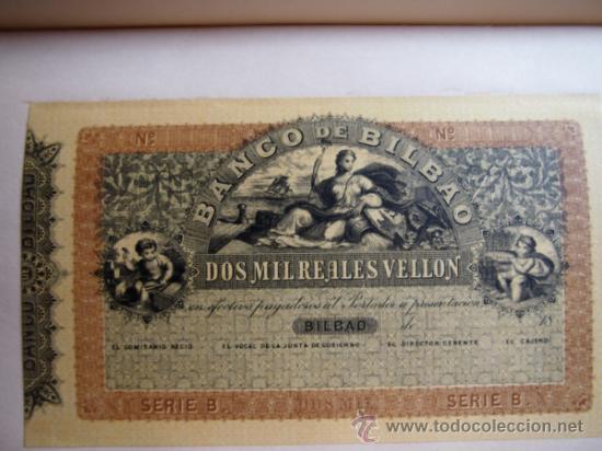 Reproducciones billetes y monedas: 5 FACSÍMILES BILLETES DEL BANCO DE BILBAO. EDITADOS EN EL CENTENARIO 1932. REALES DE VELLON. FOTOS - Foto 5 - 107176058