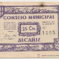 Reproducciones billetes y monedas: 25 CENTIMOS DE ALCAÑIZ (TERUEL). Lote 37904586