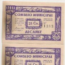 Reproducciones billetes y monedas: 25 CENTIMOS DE ALCAÑIZ (TERUEL) UNA PAREJA CORRELATIVA. Lote 37904792