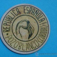Reproducciones billetes y monedas: CARTÓN MONEDA LOCAL DE POZOBLANCO (CÓRDOBA) -TIMBRE MÓVIL-, CON SELLO 10 CTS II REPÚB. MBC+. 1937. . Lote 38384077
