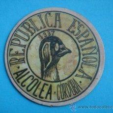 Reproducciones billetes y monedas: CARTÓN MONEDA LOCAL DE ALCOLEA(CÓRDOBA) -TIMBRE MÓVIL-, CON SELLO 15 CTS II REPÚB. MBC+. 1937. . Lote 38384153
