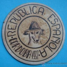 Reproducciones billetes y monedas: CARTÓN MONEDA LOCAL DE CÓRDOBA -TIMBRE MÓVIL-, CON SELLO 30 CTS II REPÚB. MBC+. 1937. . Lote 38384217