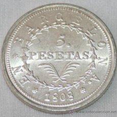 Reproducciones billetes y monedas: NAPOLEON - 5 PESETAS - EN BARCELONA 1808 - COPIA DE LA FNMT CON BAÑO DE PLATA. Lote 39070337